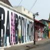 Fresques dans le quartier Barrio Bellavista